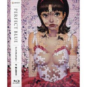 パーフェクトブルー【通常版】[Blu-ray]ジェネオン エンタテインメ... 竹内義和 出版物